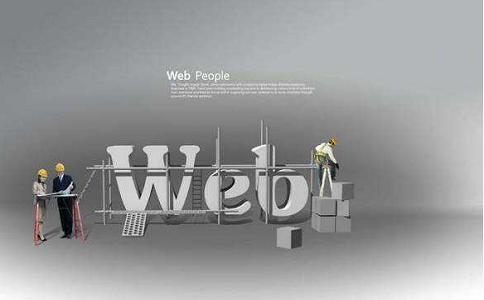 公司网站建设的目的是什么?