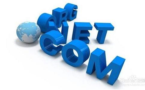 新手做网站如何选择合适的域名