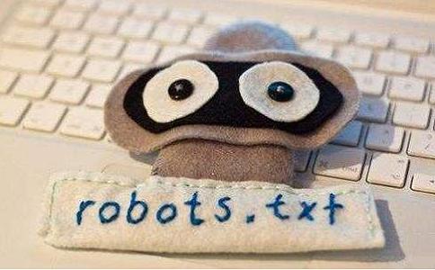 什么是robots?应该怎么写robots规则?