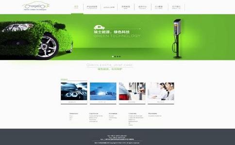 好的营销网站设计需要什么要素?