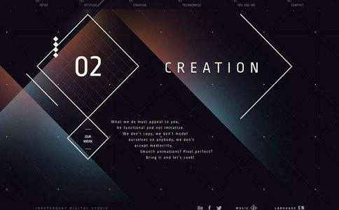 网站设计风格的要素有什么?