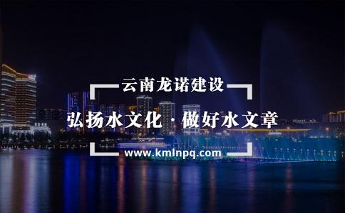 云南龙诺建设工程有限公