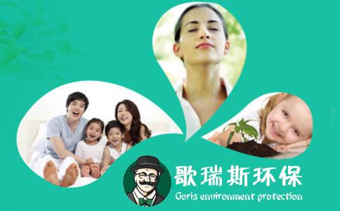 歌瑞斯集团云南分公司