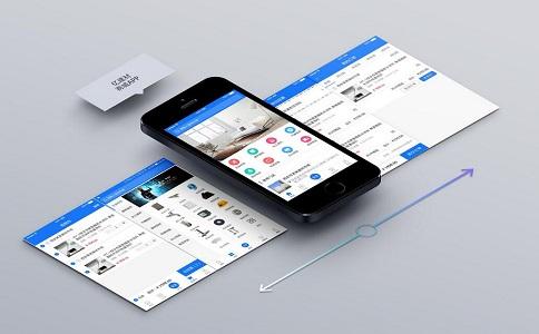 app开发在市场上的报价通常是多少?